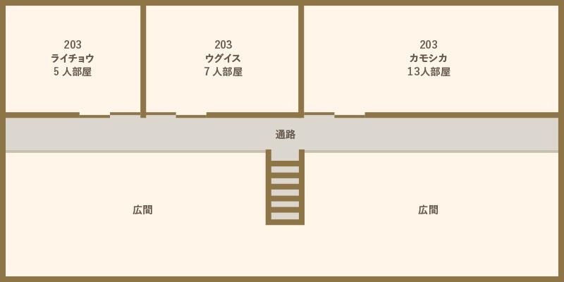 本館2階 見取り図